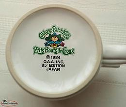 Vintage 1984 Cabbage Patch Kids Mug