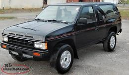 Looking for First Gen Nissan Pathfinder