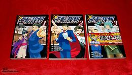 Phoenix Wright Ace Attorney Japanese Manga Books Vol 1, 2, and 3