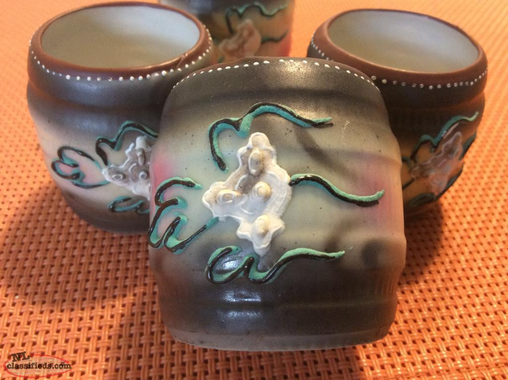 Vintage Sake Cups, Made In Occupied Japan - Conception Bay