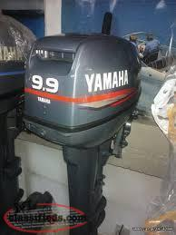 Wanted to buy outboard motors