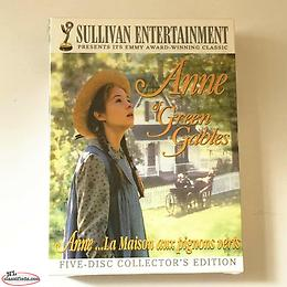 Anne of Green Gables DVD 5-Disc Collector's Edition Box Set Brand New Sealed