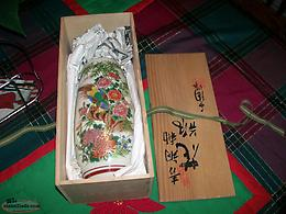 New Hand Painted Japanese Vase in original box