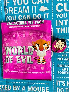 Hong Kong Disneyland World of Evil Mystery Pin ~ Gaston